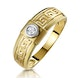 Solitaire Diamond Ring with Rubover Setting in 9K Gold - image 1