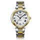 Rotary Les Originales Lucerne Two Tone Gold Swiss Ladies Quartz Watch - image 1